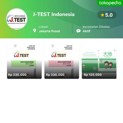 J Test Indonesia Sawah Besar Kota Administrasi Jakarta Pusat Tokopedia